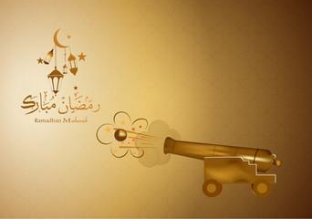 Ramadan kareem background, illustration with arabic lanterns and golden cannon