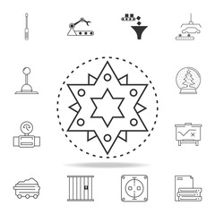 star icon. Detailed set of web icons and signs. Premium graphic design. One of the collection icons for websites, web design, mobile app