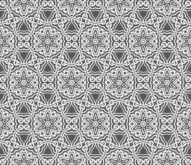 seamless vector pattern. geometric ornament. interior decoration, wallpaper, presentation, fashion design.