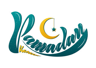 Vector illustration of handwritten text, inscription Ramadan Kareem banner, postcard with Islamic geometric patterns, moon, star, lantern frame.