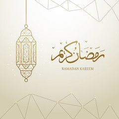 Ramadan kareem calligraphy with geometric art line traditional arabic lantern fanoos