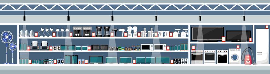 Equipment and electronics shop