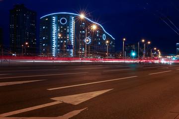 Landscape of the city of Minsk in Belarus