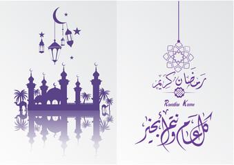 Ramadan kareem mubarak greeting islamic design Contains arabic calligraphy and lanterns with crescent  . translation : blessed ramadhan
