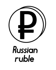 coin with russian ruble sign