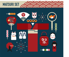 japan traditional festival objects vector flat design illustration set