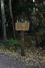 Sign to Odessa and Bear Lakes