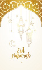 Vector Eid Mubarak card with lanterns, calligraphy, moon.