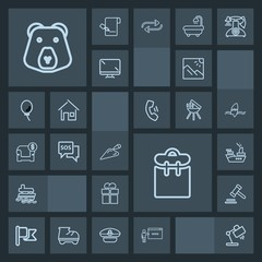 Modern, simple, dark vector icon set with present, vessel, ship, gift, box, travel, boat, nature, military, national, photography, sea, wild, animal, person, lamp, scenery, marine, people, web icons