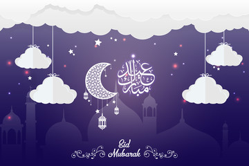 Eid Mubarak Greeting paper art clouds night background vector template design