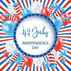 Independence day striped background with balloons and fireworks