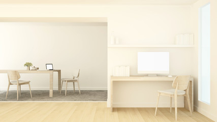 Co-Working Space for artwork workplace- Workspace in home office or apartment - 3D Rendering