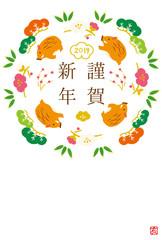 和柄と猪 2019年年賀状
