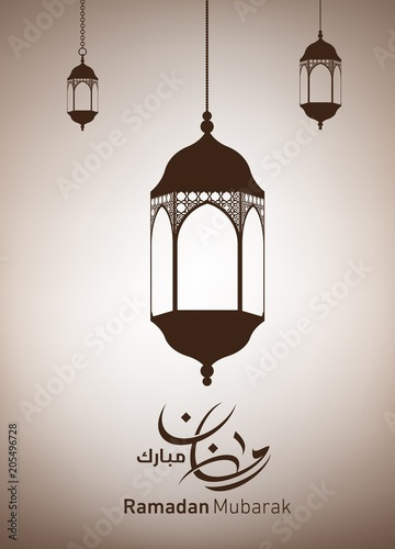 Ramadan Mubarak Greeting Card With Traditional Arabic Lantern And Arabic  Calligraphy