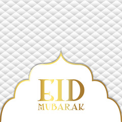 Eid Mubarak background with white quilted texture