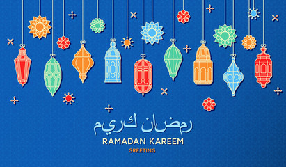 Ramadan Kareem Background. Islamic Arabic lantern. Translation Ramadan Kareem. Greeting card. Vector illustration