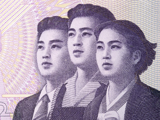 Young Koreans, a portrait from North Korean money