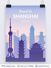 Shanghai famous city scape.