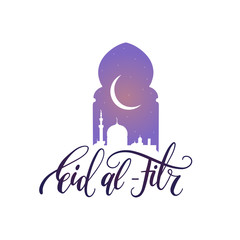 Eid Al-Fitr calligraphy. Translation in English Feast of Breaking the Fast. Vector illustration of night view from arch.