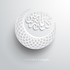 Islamic crescent moon. Ramadan Kareem - Glorious month of Muslim year.