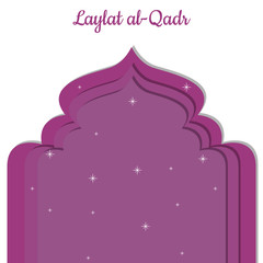 Laylat al-Qadr. Islamic religion holiday. Symbolic silhouette of the mosque. Crimson shades of color. White background. Paper style