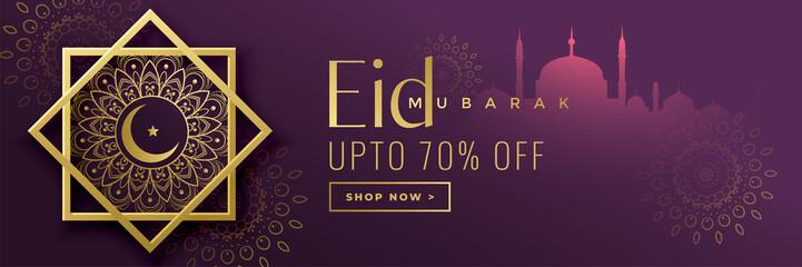 eid mubarak sale banner islamic background