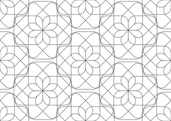 Ornamental design. Modern seamless geometry pattern. Vector illustration. For the interior, printing, web and textile design.