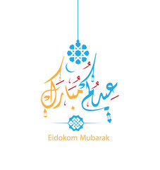 Eid Mubarak greeting background with arabic calligraphy translation ; blessed and happy eid  vector illustration