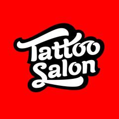 Logo tattoo salon vector image.