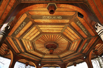 Fountain near Gazi Husrev-beg mosque in Sarajevo. Bosnia and Herzegovina