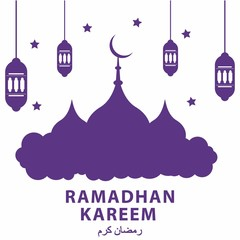 Banners set of Ramadan Kareem