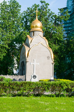 The Tomb Chapel Of Prokhorovs At Novodevichye Convent also Bogoroditse-Smolensky Monastery in Moscow , Russia.