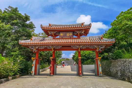 Shureimon Gate in Shuri castle in Okinawa, Japan