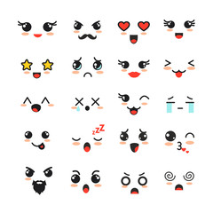 Vector illustration set of cute vector faces with different emotions, emoji collection on white background.