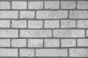 Fototapeta Szara ściana