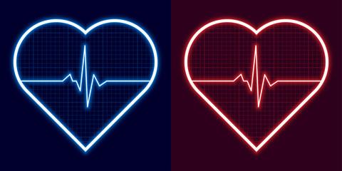 Glowing heart shape with cardiogram inside