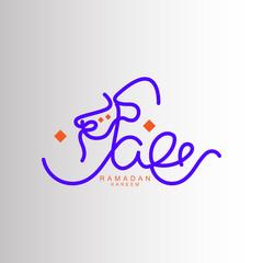 Neon calligraphy of ramadan kareem