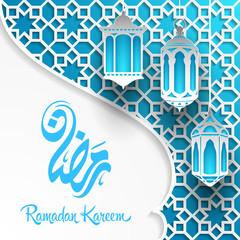 Islamic ramadan kareem greeting card template with hanging lantern for muslim holy month