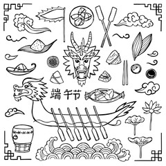 Dragon Boat Festival Doodle Set