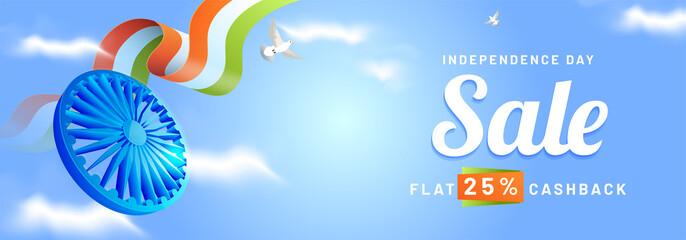 Independence Day, Sale, Web Header or Banner Design, flat 25% cash back offer.