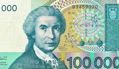 25 DINARA Republic of Croatia, Roger Joseph Boscovich portrait from Croatian money. Boscovich. a prominent Croatian physicist in the 17th century behind the Zagreb Cathedral.