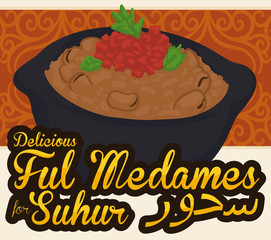 Ful Medames: Egyptian Dish for Ramadan Celebration, Vector Illustration