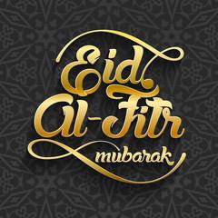 Eid-Al-Fitr mubarak greeting card vector illustration. Welcoming ramadan