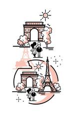 Tuinposter Art Studio Paris vector illustration.