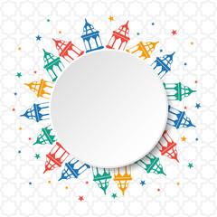 Ramadan Kareem greeting card design paper round empty
