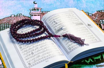 Muslim islam holy book Koran