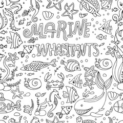 seamless pattern marine inhabitants.