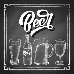 Beer hand lettering, vintage brush typography, with hand-drawn sketch isolated on black chalkboard background. Vector illustration.