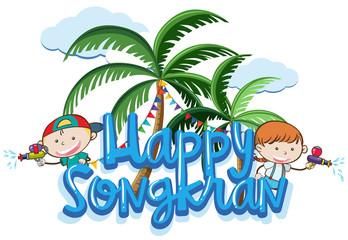 A Summer Happy Songkran Banner