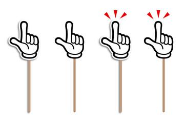 イラスト素材|手の指し棒